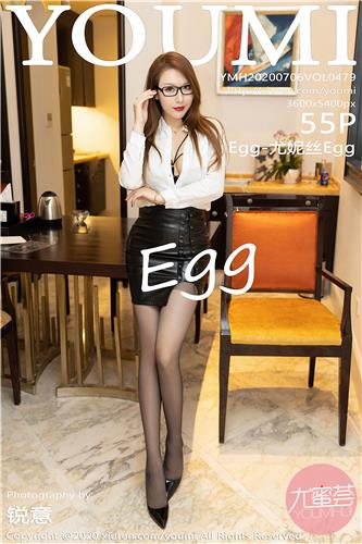 [YouMi] Vol.479 Egg Younisi