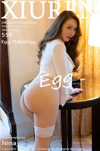 [XiuRen] Vol.2362 Egg Younisi
