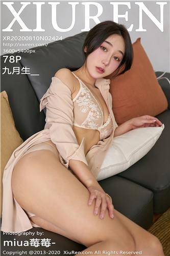 [XiuRen] Vol.2424 Jiu Yue Sheng