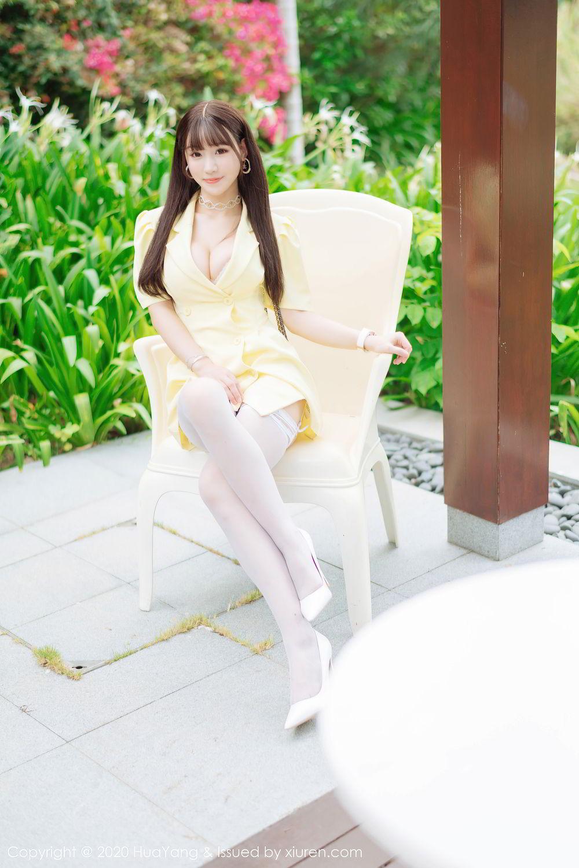 [Huayang] Vol.261 Zhu Ke Er