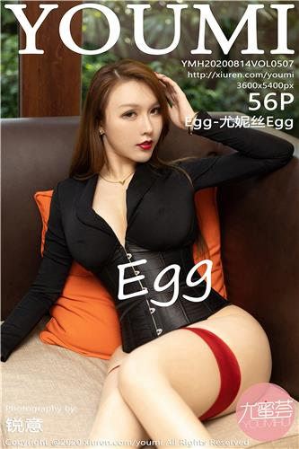 [YouMi] Vol.507 Egg Younisi