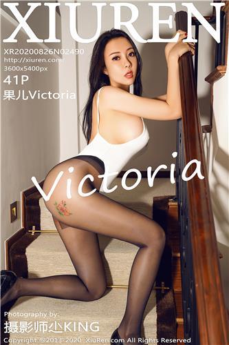 [XiuRen] Vol.2490 Guo Er Victoria