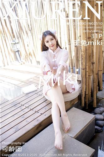 [XiuRen] Vol.2510 Miki Tu
