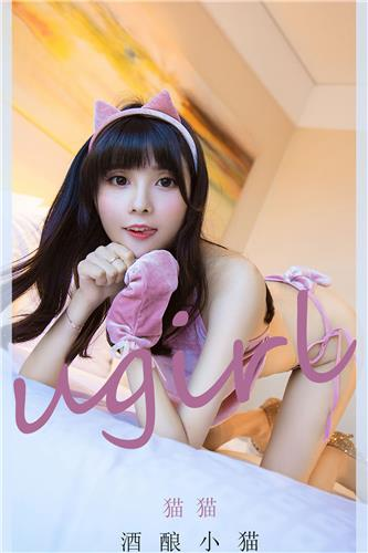 [Ugirls App] Vol.1921 Wine Brewing Kitten