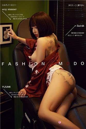 [Youmei] Vol.444 Erotic Dancer
