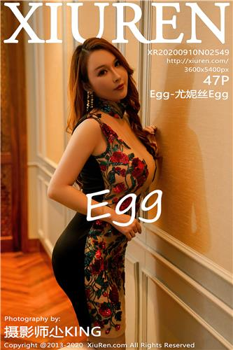 [XiuRen] Vol.2549 Egg Younisi