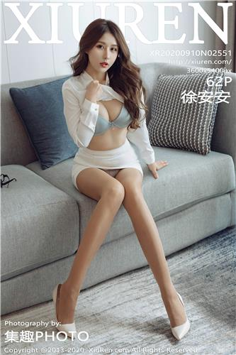 [XiuRen] Vol.2551 Xu An An