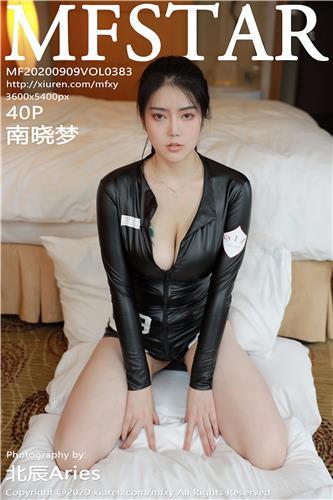 [MFStar] Vol.383 Nan Xiao Meng