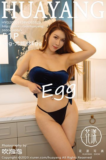 HuaYang No.329