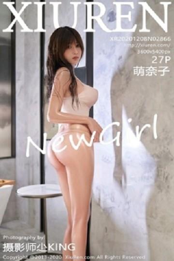 XiuRen No.2866