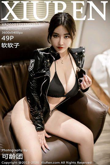 XiuRen No.2917