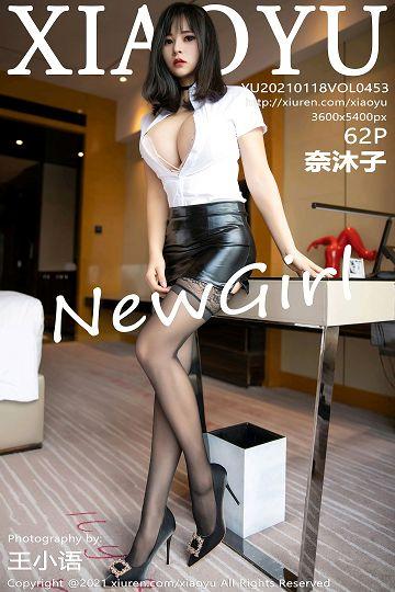 XiaoYu No.453