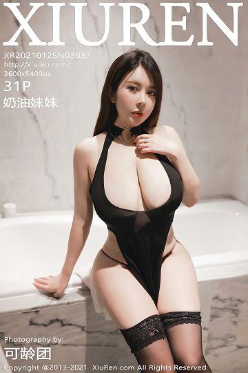 XiuRen No.3037