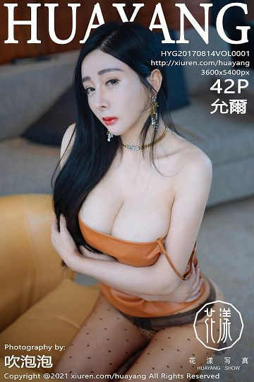 HuaYang No.359