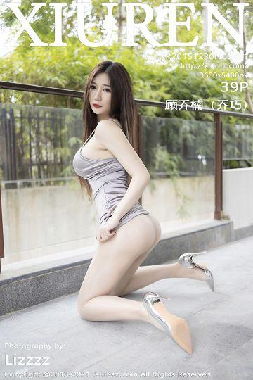 XiuRen No.3107