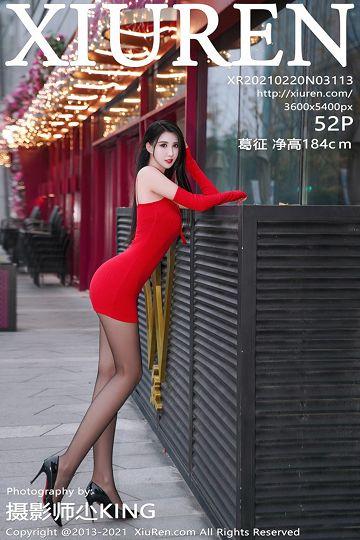 XiuRen No.3113