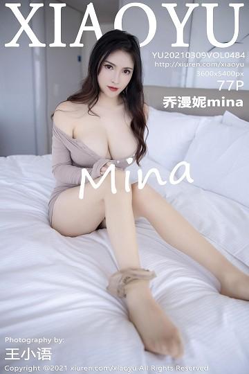 XiaoYu No.484