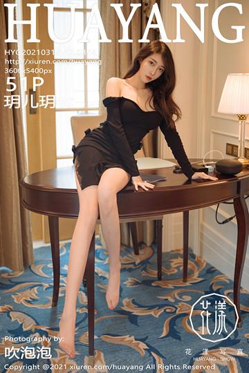 HuaYang No.374