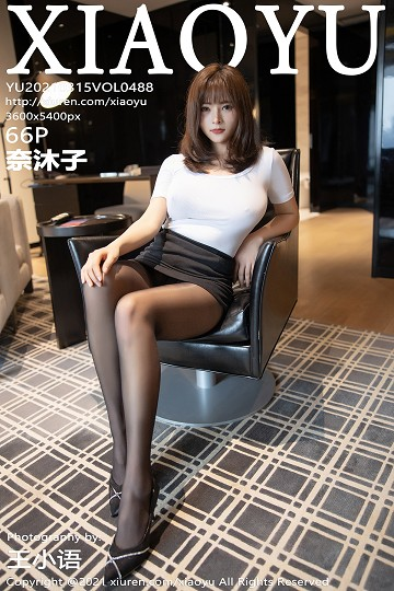 XiaoYu No.488