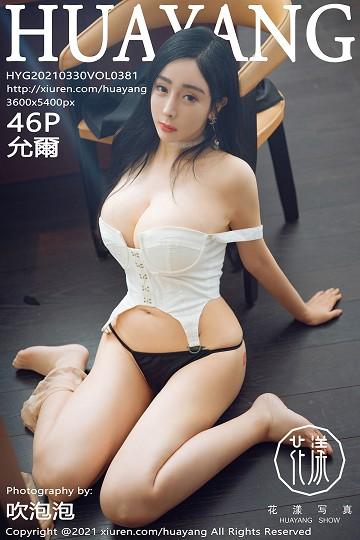 HuaYang No.381