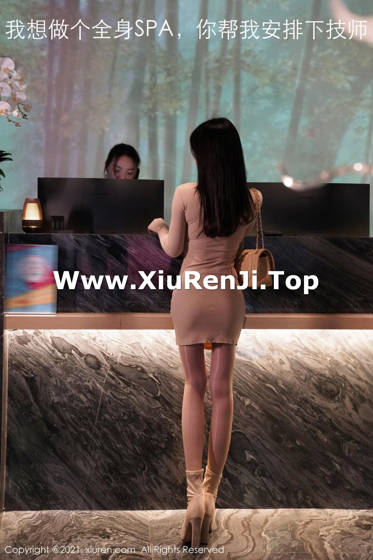 XiuRen No.3345