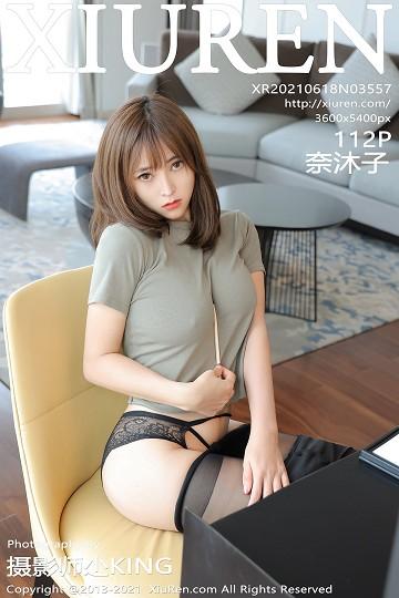 XiuRen No.3557
