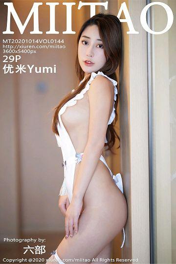 MiiTao No.144 优米Yumi