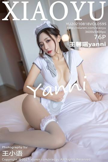 XiaoYu No.595 王馨瑶