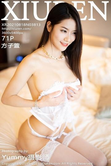 XiuRen No.3813 方子萱