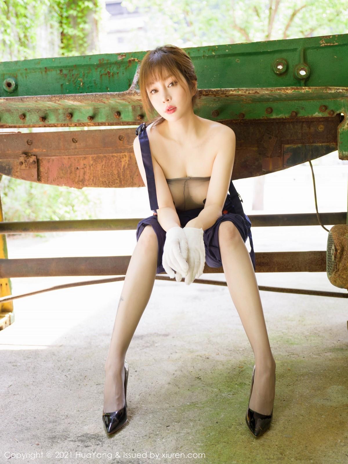 HuaYang No.441 王雨纯